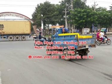 0-ban-tam-lot-san-cho-ban-tam-lot-san-cho-cho-vu%cc%83ng-tau-ban-tam-lot-san-nhu%cc%a3a-cho-vu%cc%83n